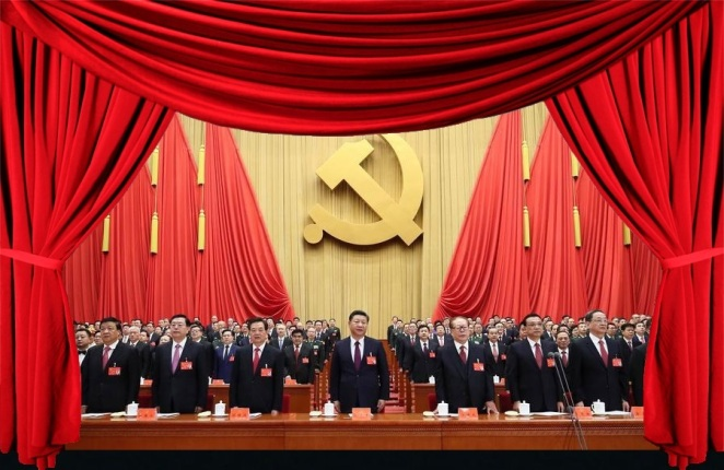Communist Party China Curtains